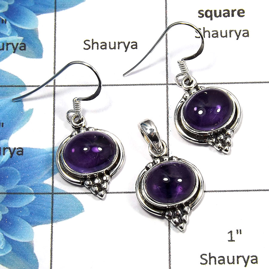 Amethyst Cab C - NDS954 - Natural Purple Amethyst 10x12mm Oval Cab Gemstone 925 Sterling Silver Earring Pendant Set