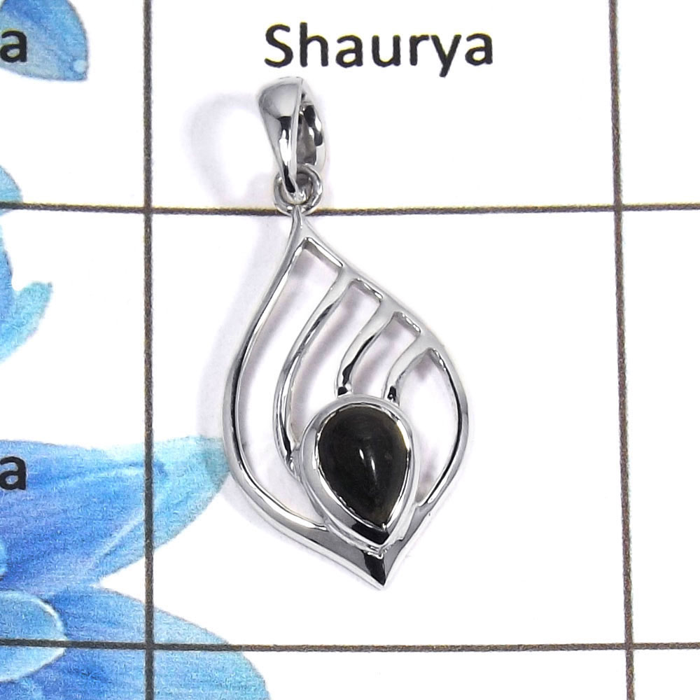 Black Onyx Cab E - NSP954 - Party Look Natural Black Onyx Cabochon Gemstone 925 Sterling Silver Designer Pendant
