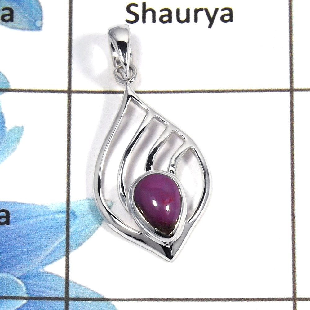 Purple Turquoise Cab I - NSP954 - Exclusive Purple Turquoise Cab Gemstone 925 Sterling Silver Designer Pendant