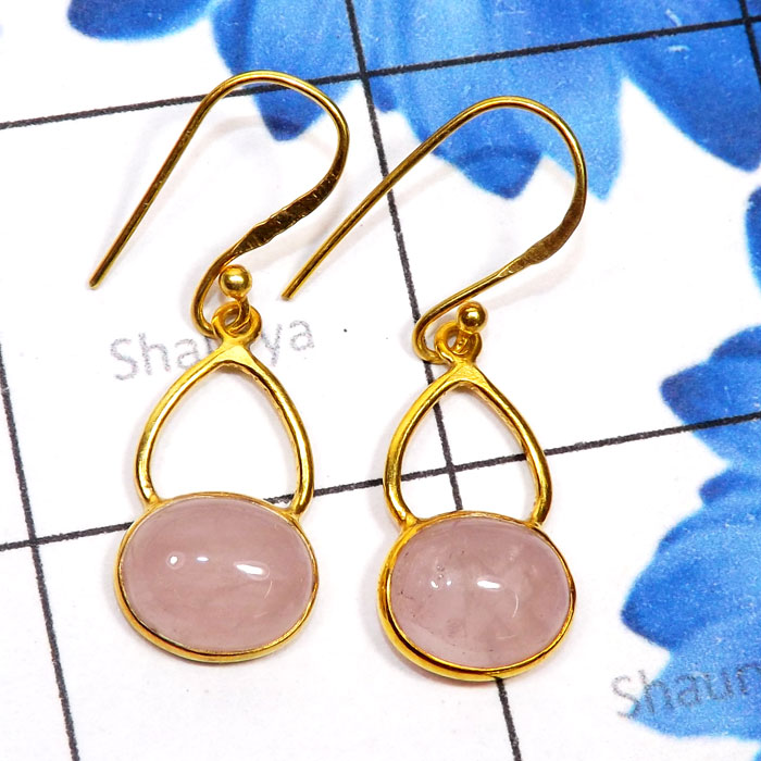 Rose Quartz Cab B - SGE954-Genuine Cut n Cab Gemstone 925 Sterling Silver Gold Plate
