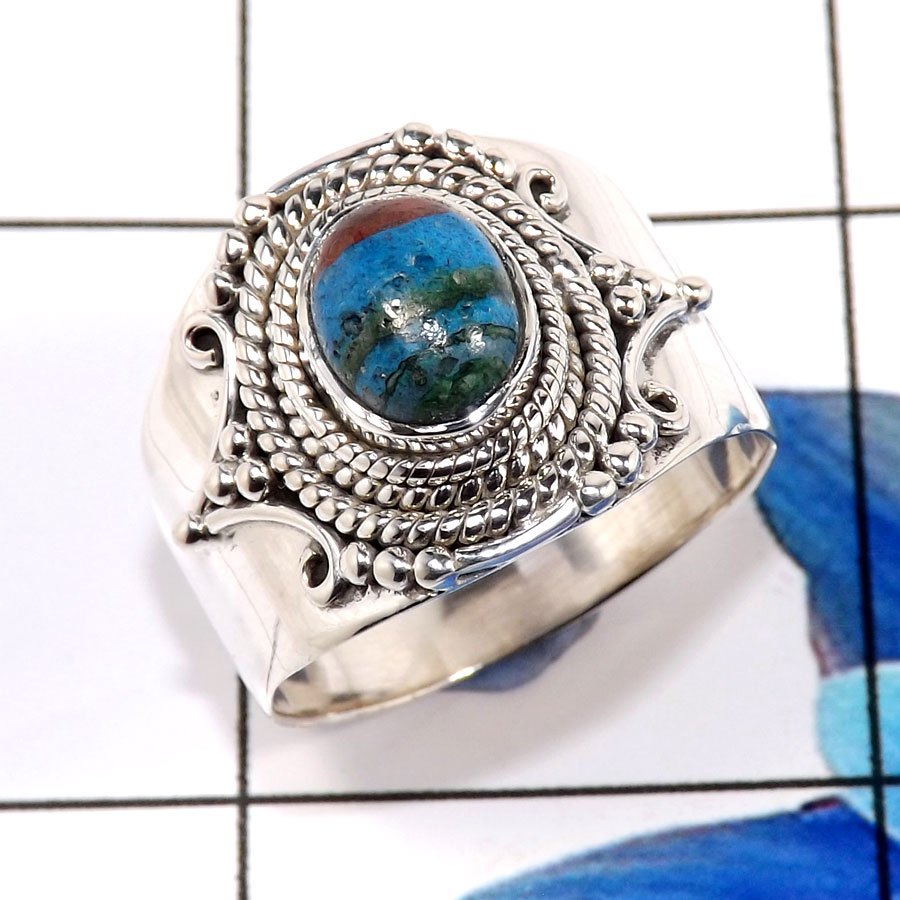 Rainbow Calsilica F - SDR669-Lovely New Look Designer Ring 925 Sterling Silver