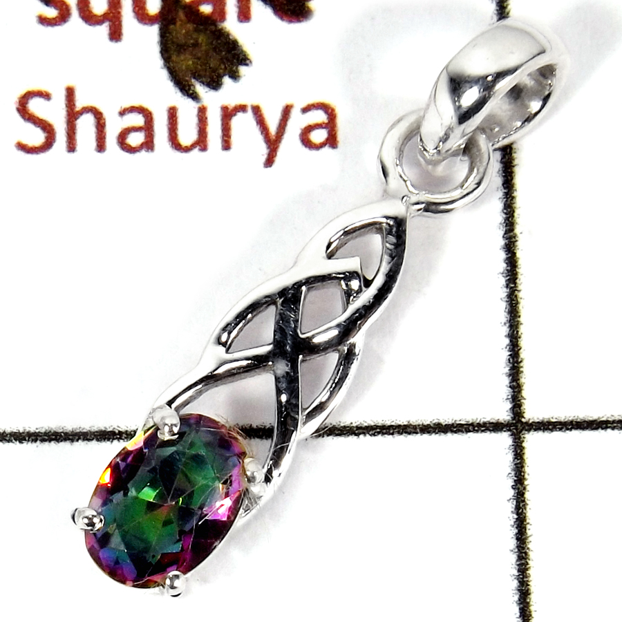 Mystic Cut D - SSP812-925 Silver Celtic Design Light Weight Pendant Amazing Cut Gemstone