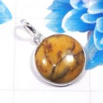 Yellow Dendritic Agate