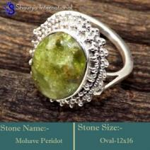 Mohave Peridot